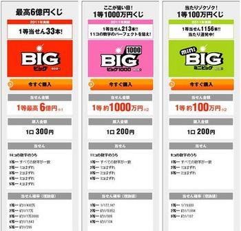 1009 BIG-1.jpg