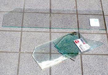 199 水槽のガラス.jpg