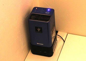 3203 トイレの空気清浄器2014.jpg