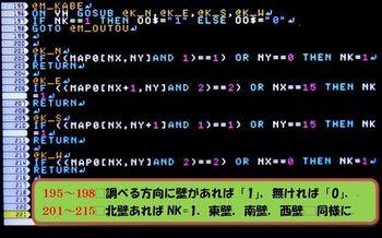3387 迷路シミュレーター208+.JPG