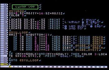 3392 迷路シミュレーター209+.JPG