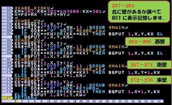 3394 迷路シミュレーター211+.JPG