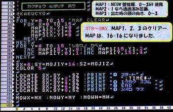 3421 迷路シミュレーター304+.JPG