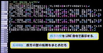 3432 迷路シミュレーター307+.JPG
