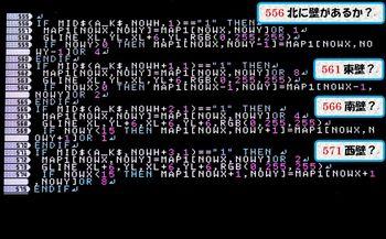 3507 迷路シミュレーター524.JPG