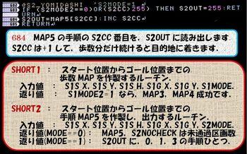 3540 迷路シミュレーター531.JPG