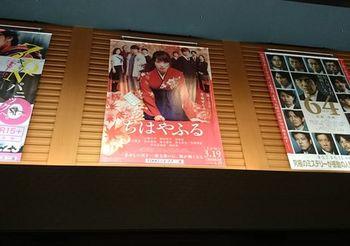 4589 映画201603-1.jpg