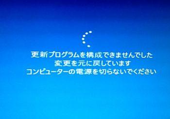 4780 自宅PCブルー201605-1.jpg