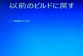 4781 自宅PCブルー201605-5.jpg