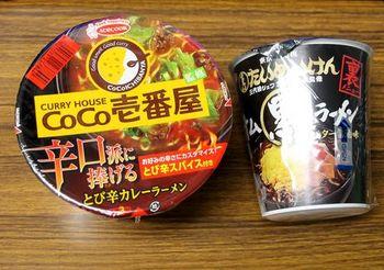 4783 カップ麺201604.jpg