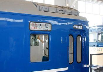 4854-2 鉄道博物館049.jpg