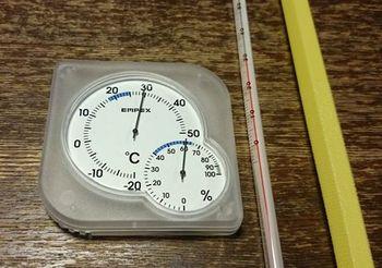 4957 温度計湿度計201607.jpg