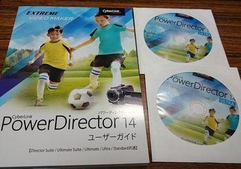 5138 PowerDirector14.jpg