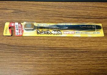 5151 歯ブラシ201609-1.jpg