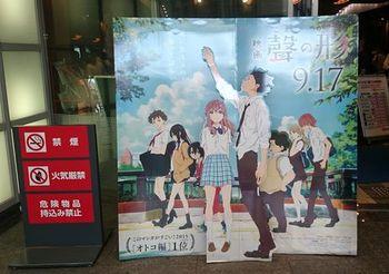 5196 映画201610-2.jpg