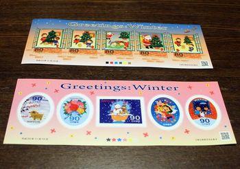 533 クリスマス切手.jpg