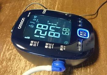 5393 血圧計201612-2.jpg