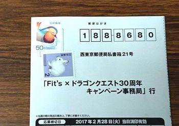 5443 切手52円-2.jpg