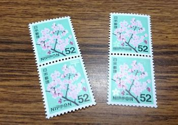 5445 切手52円.jpg