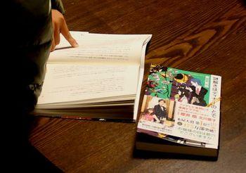 549 謎解きの本.jpg