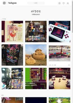5508 Instagram2017-3.jpg