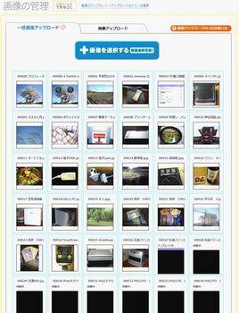 5515 グーペブログ-01.jpg