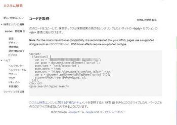 5522 カスタム検索01.jpg