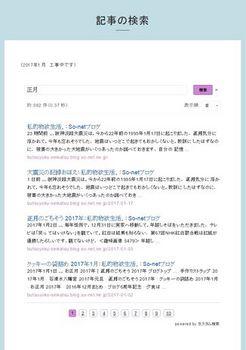 5523 カスタム検索02.jpg