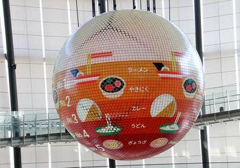 5559-2 東京201701-25.jpg