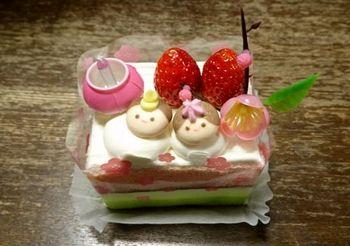 5689 ひな祭りケーキ.jpg