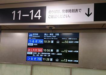 5724-1 金沢201703-30.jpg
