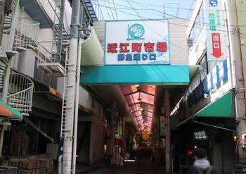 5730 金沢市場01.jpg
