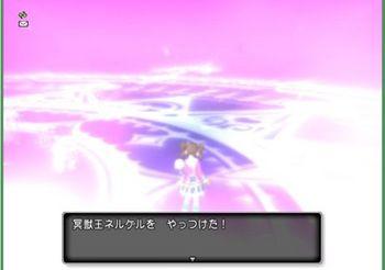 5767-1 ひめボス戦14.JPG