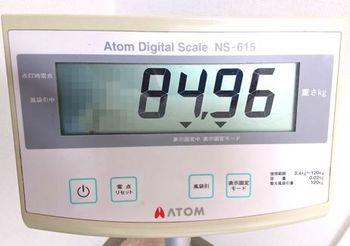 5773 体重20170401.jpg