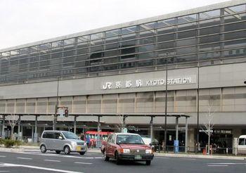 5801 京都駅201704-01.jpg