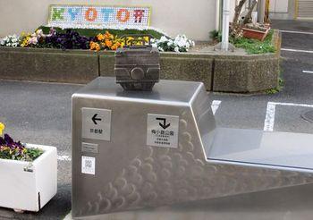 5810-2 京都駅201704-08.jpg
