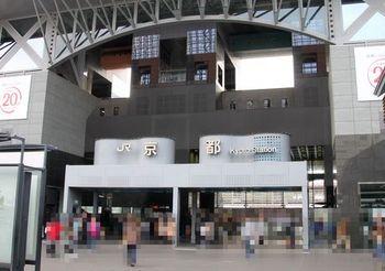 5814 京都駅201704-15.jpg