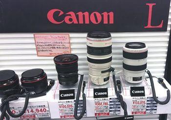 5829 レンズ201703-01.jpg