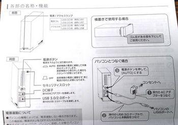 5852-1 USBHDD4TB-3.jpg