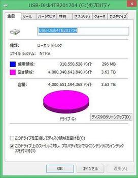 5853 USBHDD4TB-4.jpg
