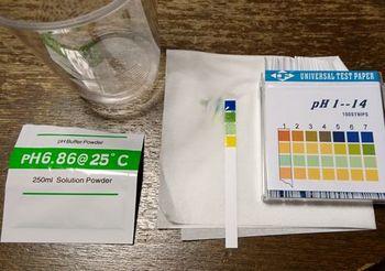 5903 pH測定201704-07.jpg