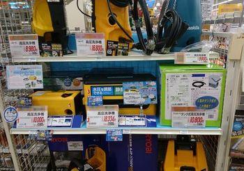 5967-1 高圧洗浄機201705-02.jpg
