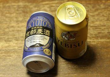 6003 ビール201705.jpg