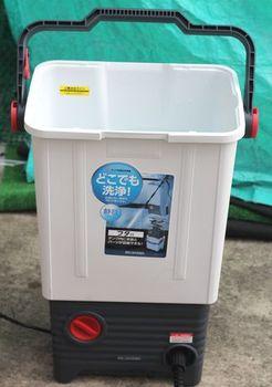 6278 洗車201708-3.jpg