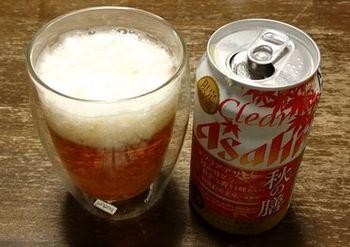 6293 秋ビール201709-2.JPG