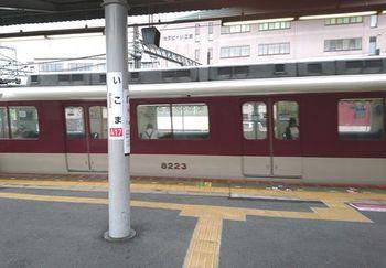 6346 近鉄201709-3.JPG