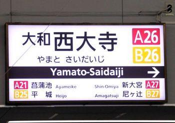 6351 近鉄201709-20.JPG