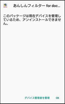 6444 あんしんフィルター02.jpg