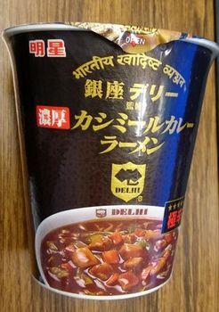 6448 カップ麺201710-2.JPG