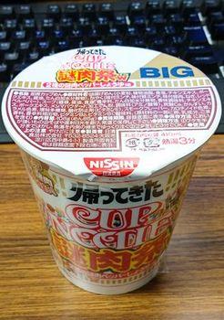 6479 カップ麺201710-1.JPG